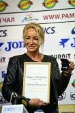 Спортна стрелба - Награждаване на Мария Гроздева по повод края на кариерата й - 26.10.2021