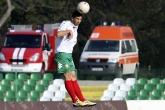 Футбол България  U21 - Словения  U21 - Квалификации за Евро 2014 - 19.11.2013