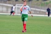 Футбол - U19 - България - Украйна  - Национален отбор по футбол на България -