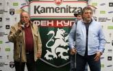 KAMENITZA ФЕН КУПА 2014