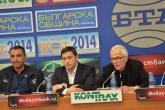Бокс - Пресконференция на Българската федерация по бокс за предстоящото световно първенство по бокс за младежи и девойки - 02.04