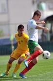 България  - Македония U19  - приятелска среща