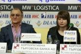 Борба - Награждаване на Станка Златева и  Александър Костадинов 22.04.2014