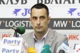 Автомобилизъм - Георги Гвоздейков - ПКФ кандидатура за президент на БФАС - 24.04.2014