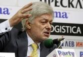 Футбол - Пресконференция на Валентин Михов - 20 години САЩ 1994г / Press Conference Valentin Mihov - 20 years, the U.S. 1994 - 04.06.2014