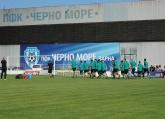 Футбол - Нов треньор на ПФК Черно море и първа тренировка на отбора на стадион ''Тича'' - 11.06.2014