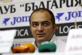 Футбол - пресконференция - ПФК Левски - Тръст на привържениците 27.06.2014