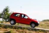 Автомобилизъм - Тайм атак - НШ - II кръг Видин, 28-29 Юни 2014 - Събота