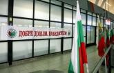 """Волейбол - Пристигане на националният отбор Жени - Купа """"Елцин"""" 14.07,2014"""