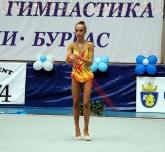Mеждународен турнир по художествена гимнастика