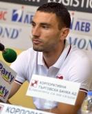 Футбол - Награждаване на Дончо  Атанасов  /Хасково/ за играч на месеца - 25.07.2014