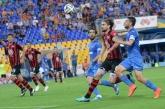 Футбол - ПФК Левски VS ПФК Локомотив (Сф) - трети кръг - 02.08.2014