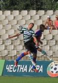 Футбол - Черно море (Вн) VS Марек - 4 кръг - 09.08.2014