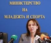 Пресконференция на служебният министър на младежта и спорта Евгения Раданова 21.08.2014