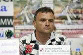 Мотоциклетизъм - Пресконференция на БФ Мотоциклетизъм за предстоящия източно-еввропейски шампион