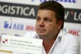Колоездене - Скандал - Провал на 64-та колоездачна обиколка на България 01.09.2014